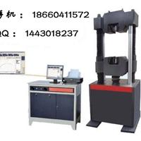 WEW-600B材料拉伸试验机拉力强度试验机