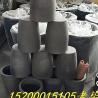 熔鋁10公斤坩堝,鋁鑄件專用坩堝爐