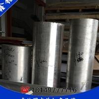 2A50铝板 铝棒 大直径270mm零切