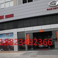 金屬吊頂廠家-傳祺4s店金屬鍍鋅微孔鋼板