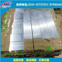 3003可拉伸鋁板  3003中厚鋁板