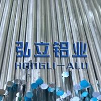 国标环保3003铝棒批发价格