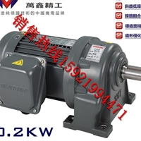 GH40-2200W-60S彩盒机械专用减速电机