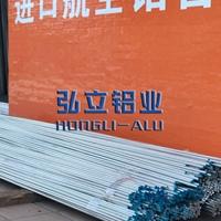 铆钉制造300铝棒,3003铝棒价格