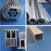 各种异型材铝棒铝管散热器 来样定做