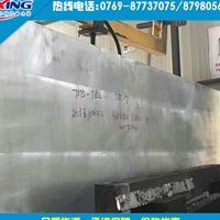 3003拉絲鋁板  3003光面鋁板