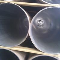 西安大口径无缝铝管