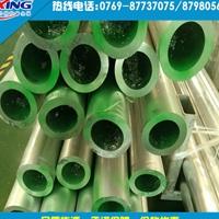 2024小直径铝管  2024大口径铝管