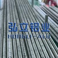 2A12点焊焊接性铝棒批发