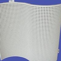 專業定制室外籃球場金屬拉網鋁隔斷板規格