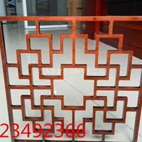 广州德普龙防火喷粉铝窗花加工定制厂家