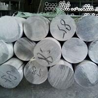 进口5052合金铝棒
