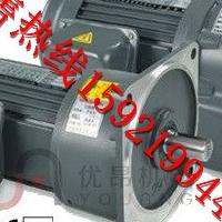 工厂大量供应优昂齿轮减速机GV28-400W-30S
