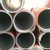6063鋁管6061鋁管7075鋁管
