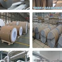 1070純鋁帶純鋁分冶煉品和壓力加工