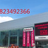东风启辰4S店天花冲孔钢板吊顶标准规格