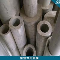 国标5052厚壁铝管