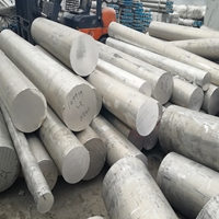 AL2017t6厚铝板 5052铝板铝棒铝排