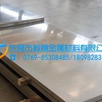 进口铝板2024压花铝板价格