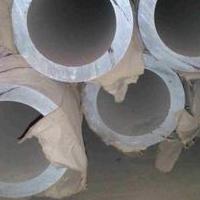 AlCuMgPb铝管