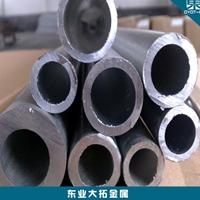 5052无缝铝管 进口合金铝管