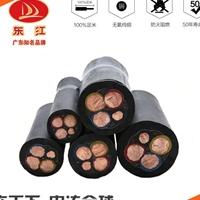 厂家直供珠江电缆中低压VV电缆
