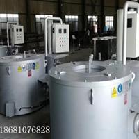 供应200KG天然气熔铝炉 铝合金熔化炉