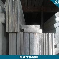 高等02铝条 进口铝条价格