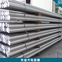 江苏5A02铝棒 5A02铝棒价格