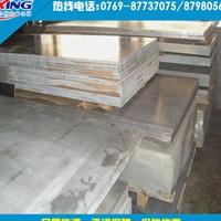 5052中山铝板厂家  5052合金铝板