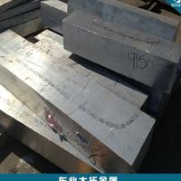 7075超厚铝板