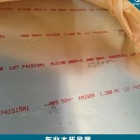 7075超硬铝板 进口耐磨铝板