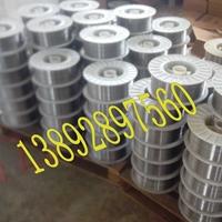 LQ707高强度高耐磨埋弧堆焊药芯焊丝