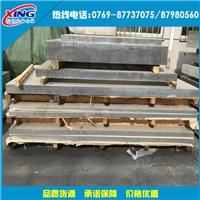 5052超薄铝板批发  5052铝板可氧化