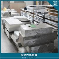 国标7050铝板 7050铝板成批出售