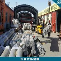 進口7050鋁棒 7050高耐磨鋁棒