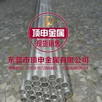 105011001070铝管圆管