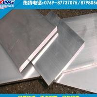 5052合金铝板定制  5052超宽铝板