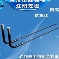 L型硅钼棒硅钼棒价格硅钼棒厂家