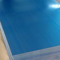 藍膜鋁板 鋁板覆膜