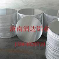 鋁鍋用深沖鋁圓片