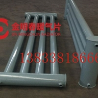 金明春  工业光排管系列散热器