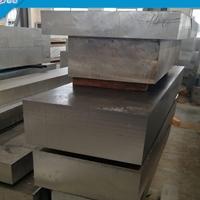 美国QC-10中厚铝板  QC-10超宽铝板