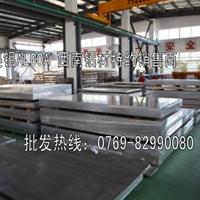 西南鋁1100雙面貼膜鋁板硬