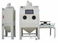 环保手动喷砂机 手动喷砂机 铝材手动喷砂机