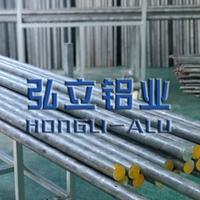 A6082-H34易切削铝管