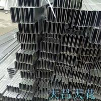 铝合金型材 铝方通 圆管