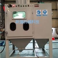 联体式加压喷砂机 环保一体式加压喷砂机