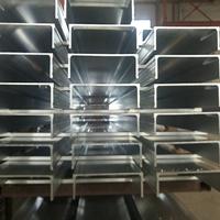 建筑模板鋁型材