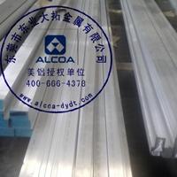 供應商直銷ADC12鋁棒 ADC12鋁板